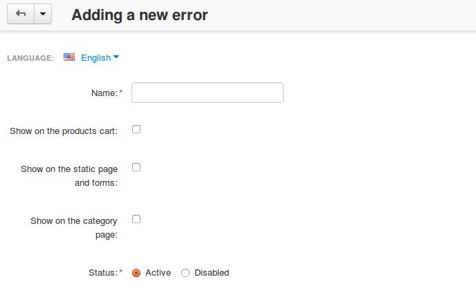ss_report_error_3_en.png?1437311659131